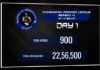 PokerBaazi Premier League 6 Day 1