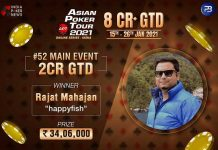 APT-2021-Online-Series-Main-Event-Champion-Rajat-Mahajan