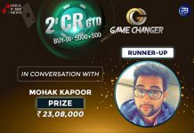In-Conversation-With-The-Game-Changer-4.0-Runner