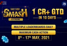 PokerBaazi Announce INR 1 CR. GTD Cash Smash Extreme