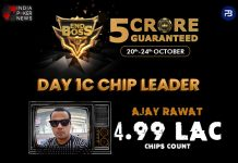 Ajay Rawat Chip Leads The EndBoss Day 1C